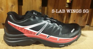 S-LAB WINGS SG